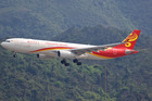 Hong Kong Airlines will use an Airbus A330 on the route to Auckland. Photo / supplied
