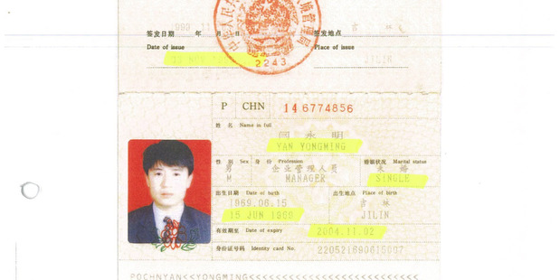 Passport presented during the trial of Yong Ming Yang, also known as Bill Liu, and now William Yan.