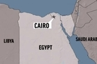 An EgyptAir passenger jet went missing early Thursday morning just after entering Egyptian airspace. The plane was flying from Paris to Cairo with 66 people on board.