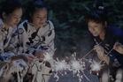 Our Little Sister Japanese film.