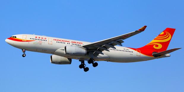 Hong Kong Airlines.