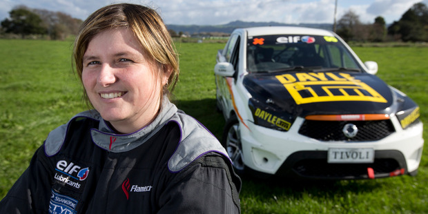 Loading Christina Orr-West pictured on her family dairy farm near Edgecumbe in the Bay of Plenty with the ute she races around the country. Photo / Alan Gibson