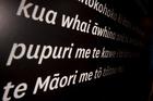 I have always promised myself I would learn Maori - the language and the tikanga. Photo / File