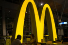 McDonald's has 166 restaurants, of which about 80 per cent are owned and operated by franchisees. Photo / iStock