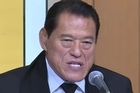 Japanese former wrestler Antonio Inoki pays tribute to Muhammad Ali against whom he fought in 1976, following the athlete's death.