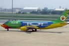 A Nok Air aircraft. Photo / Wikimedia Commons