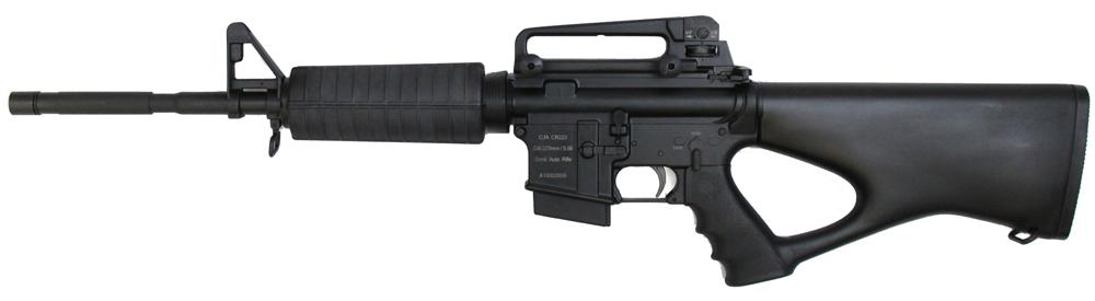 "223 Ranger AR-15 M4 16"" Barrel A-Cat assault rifle listed for sale."