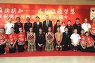 The ceremony that marked the 30th anniversary of Tauranga and Yantai's sister city relationship featured Mayor Stuart Crosby, Yantai's deputy mayor Zhang Dailing and students from Tauranga Intermediate and Yantai No2 Middle School.