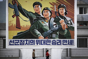 "A North Korean mural in Wonsan with a message which reads ""Long live the great victory of the army-first policy"". Photo / AP"