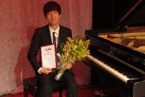 Dong Wan Ha, from South Korea, won the Kerikeri International Piano Competition at the weekend.