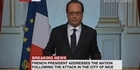 Watch: Watch: French President Hollande addresses nation after Bastille Day attack