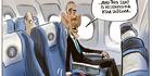 View: Cartoon: Presidential visit?