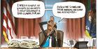 View: Cartoon: Weepu, Messam speak out