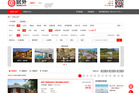Chinese website Juwai is used to advertise New Zealand property. Photo / file
