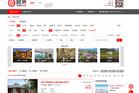 Chinese website Juwai advertises New Zealand property. Photo / file