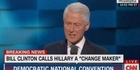 Watch: Watch: Former President Bill Clinton gives speech endorsing Hillary