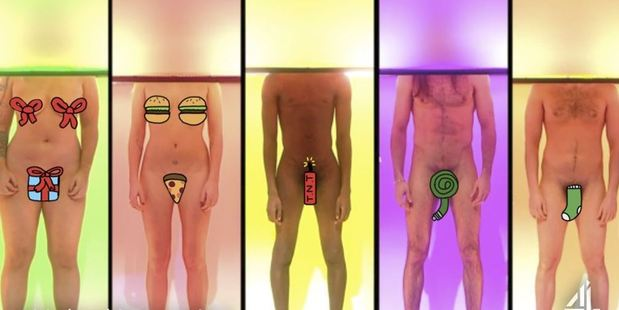 This is Naked Attraction, a new dating show that's just aired its first episode on the UK's Channel 4. Photo / Channel 4 Twitter