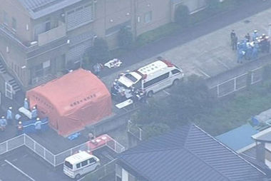 At least 19 people have been killed in Japan. Photo / Twitter
