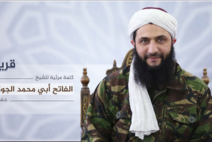 Nusra Front leader Mohammed al-Golani announced that the militant group will have no more ties with al-Qaeda. Photo / AP
