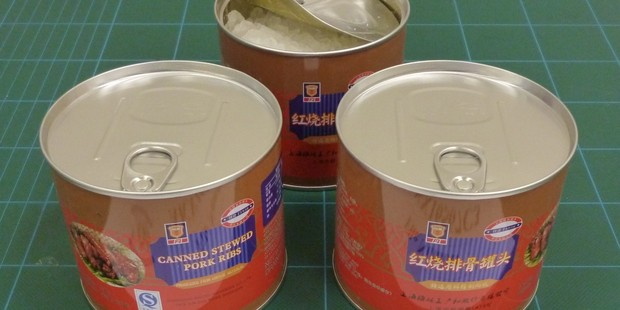 "The cans were labelled ""stewed pork ribs"" but they contained methamphetamine."