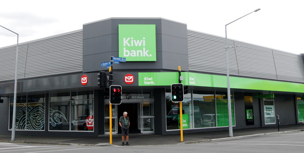 The state-owned bank will cut 0.20 percentage points off its variable home loan rate dropping it to 5.25 per cent. Photo / NZME