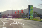 An artist's impression of what the first of a series of projects to improve the welcome to Whangarei will look like.
