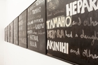 Colin McCahon's The Canoe Tainui travelled with owners Sherrah and Tim Francis to New York and Washington DC, but was only lent to overseas exhibitions twice.