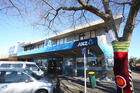 The ANZ in Greerton is to close. PHOTO/JOHN BORREN.