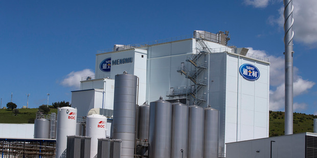 The new Yashili New Zealand Dairy plant in Pokeno. Photo / Jason Oxenham