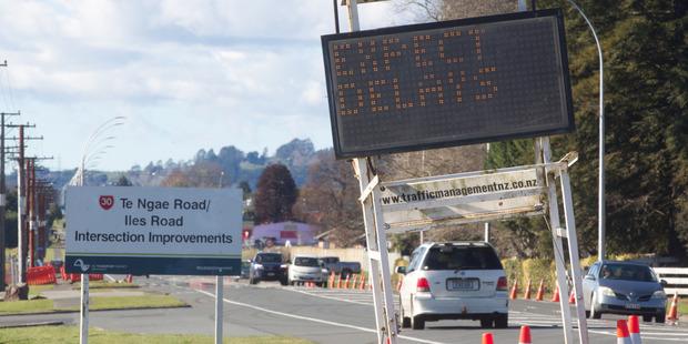 Te Ngae roadworks.