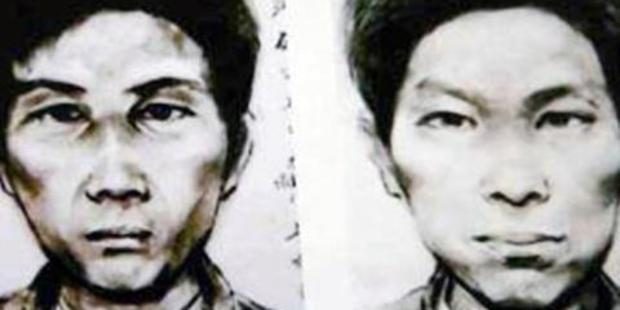Chengyong was caught after 28 years on the run. Photo / australscope