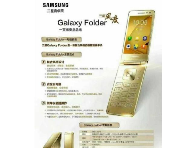 New Samsung flip phone. Picture: Samsung/Weibo