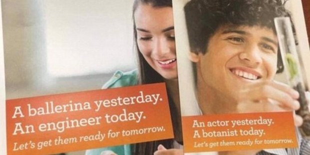 Wells Fargo released an ad campaign last week, which said that the ballerinas and actors of yesterday could be the botanists and engineers of today.
