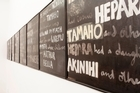 Colin McCahon's painting The Canoe Tainui has set the record for the most expensive painting sold at auction in NZ with a sale price of $1,350,000.