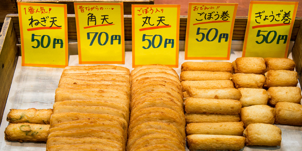 Satsumaage (fried fish cakes) on sale in Kagoshima. Photo / Getty Images
