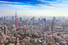 Japan with the Tokyo Tower. Photo / 123RF