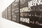 The Canoe Tainui is one of 220 art works which will be up for sale on Wednesday and Thursday. Photo / Supplied