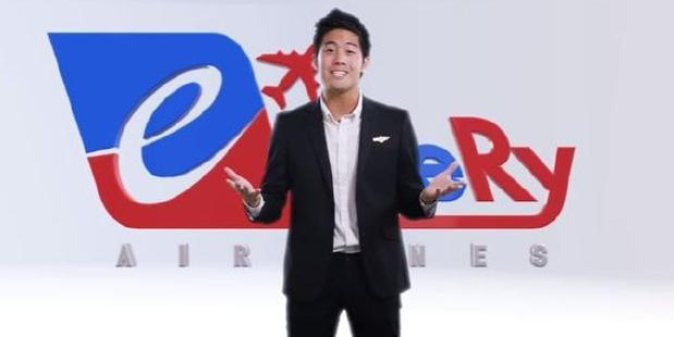YouTuber Ryan Higa stars in the parody, which has been viewed nearly 4,000,000 times. Photo / YouTube