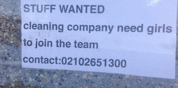 Boys need not apply.