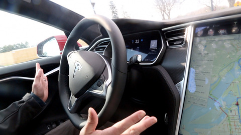 Tesla driverless system to use updated radar technology