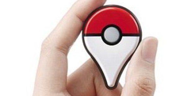 The Pokemon Go Plus will issue alerts about any events in the game, including the appearance of a Pokémon.