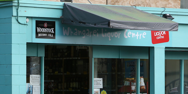 The Whangarei Liquor Centre two years back, was targeted by a masked robber. PHOTO/ MICHAEL CUNNINGHAM