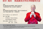 Auckland Mayoral candidate Phil Goff on an invitation to a fundraising dinner for his campaign at the Imperial Palace restaurant in Ellerslie. Photo / Supplied