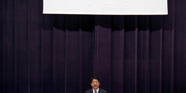 Japanese Prime Minister Shinzo Abe. Photo/ AP.