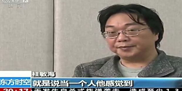 """Missing Hong Kong bookseller, Gui Minhai, has appeared on Chinese state television """"confessing"""" his crimes. Photo / Supplied"""