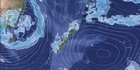 Watch: Watch NZH Focus: Weather Update
