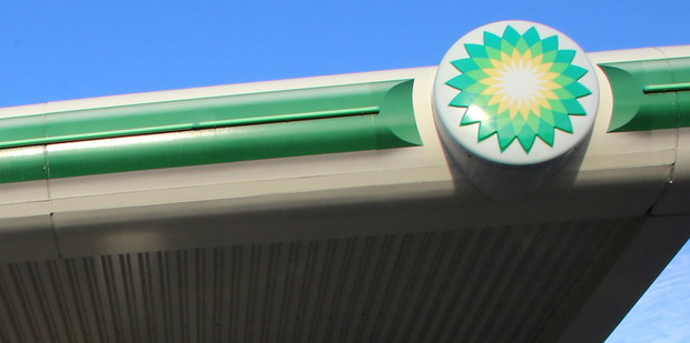 A BP station at Moerewa was robbed by three people this morning. PHOTO/FILE