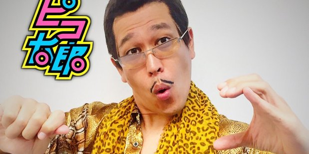 The yellow-clad fruit-and-pen-haver is Piko-taro - a character created by comedian and DJ Kosaka Daimaou. Photo / Twitter