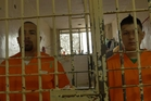 A scene from Apodaca Prison, where Choice is set.