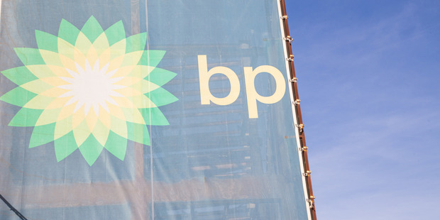 BP said it had shut down the Clair platform while it investigated the cause. Photo / Getty